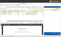 Repository browser Arabic